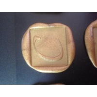 "Wax Seal ""C"" approx 2cm"