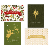 Kaisercraft Kaiserstyle Christmas Card & Envelope Pack Holy Night