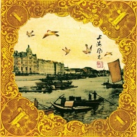 Dove of The East Shanghai Vintage Paper River View